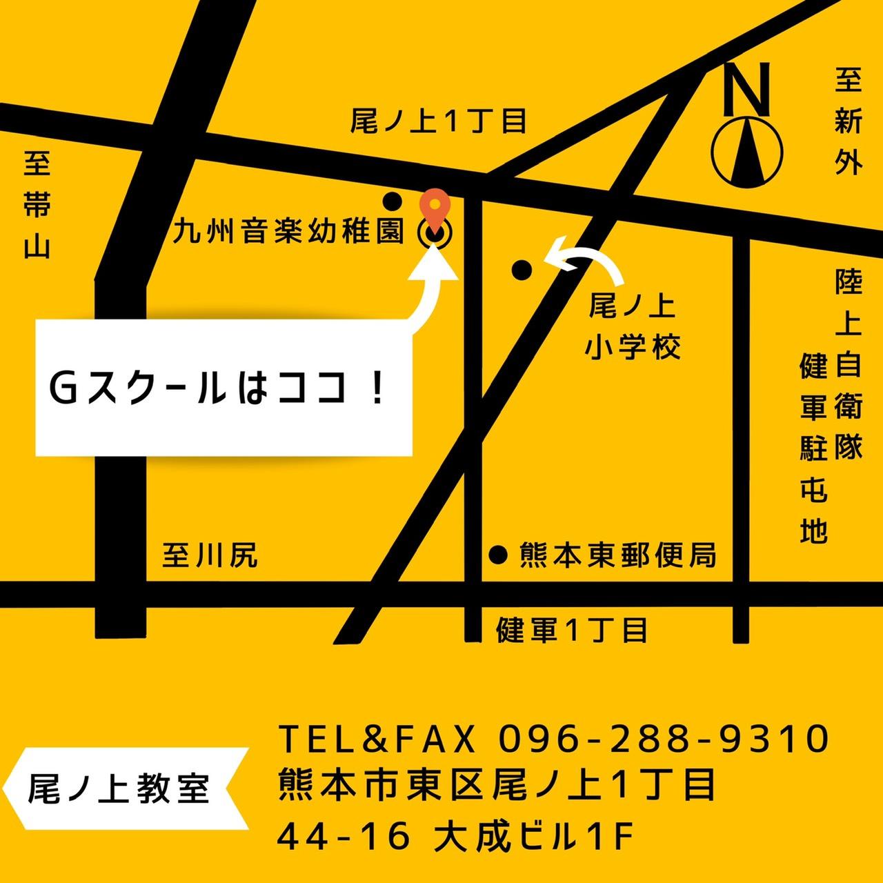 尾ノ上の地図