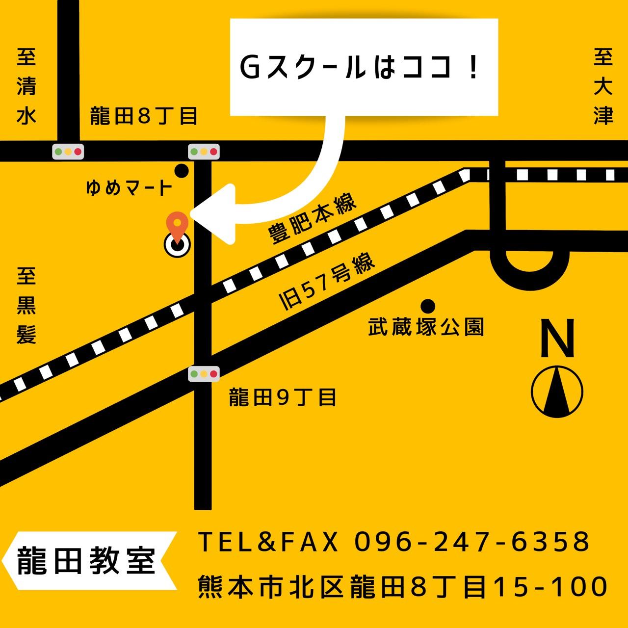 龍田の地図